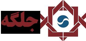 jolge-site-logo